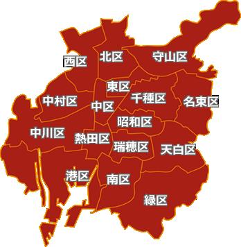 名古屋市の各区を選択するマップ